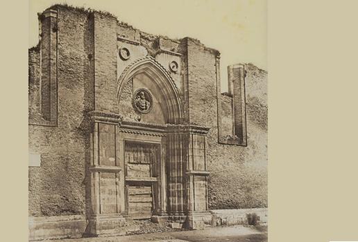La chiesa di Santa Maria dei Servi  e la comunità veneziana dei Servi di Maria  (secoli XIV-XVIII)                  16-18 September 2021